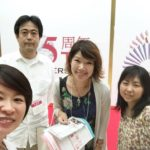 2017JJF ジュエリーフェアツアー@東京ビックサイト イベントを開催して見える改善点