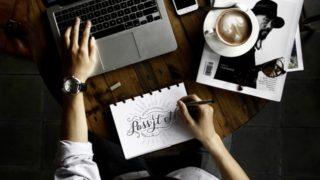 セルフマガジンをMacBook Airで自作する方法/1冊試し刷りできる印刷会社