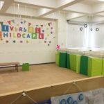 東京/赤坂 英語保育&食育0歳からの素敵な保育園