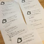 「テストマーケティングイベント」と500円の重み