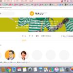 VALU初期設定(アイコンを表示させる方法/名前の変更)