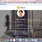 VALU初期設定(挨拶文・優待設定について)