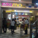 武蔵小山駅ビルがリニューアルオープン!その名も「エトモ武蔵小山」