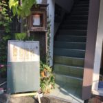 長崎の素敵な本屋【ひとやすみ書店】が面白い!