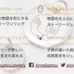 イベント用名刺(ショップカード)作成のコツ/この項目を忘れずに!