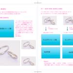 新セルフマガジン製作過程/STEP8:ラフに基づいてデザインする
