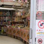 きんしょうごう/長崎の花火問屋は1本単位10円代から花火が買える!