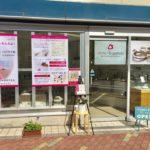 ついに本日最終日!武蔵小山駅前ポップアップショップ移転閉店します