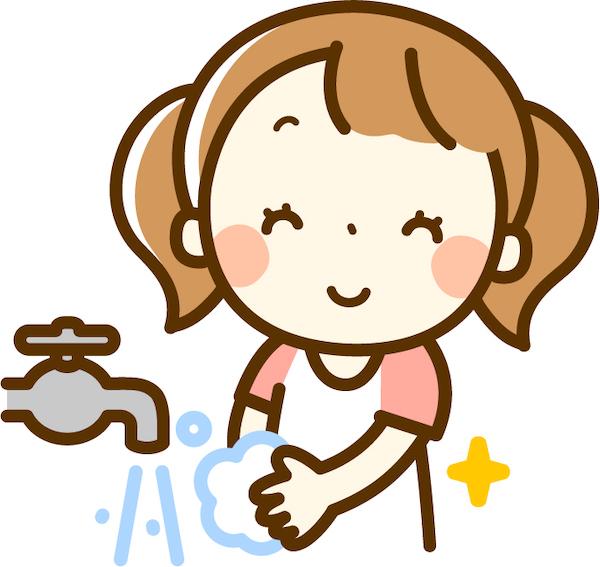 安心して手洗いができる方法