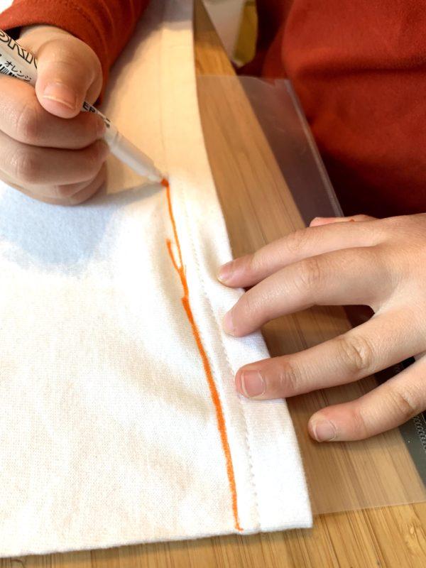 step12,下の方にオレンジの線を